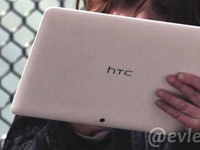 HTC : les premières photos de la prochaine tablette 10 pouces