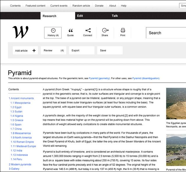 Wikipedia Redefined, un magnifique concept par New!