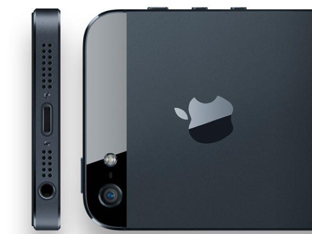 """iPhone 5 : un processeur A6 """"maison"""" et 1 Go de RAM pour le nouvel iPhone"""