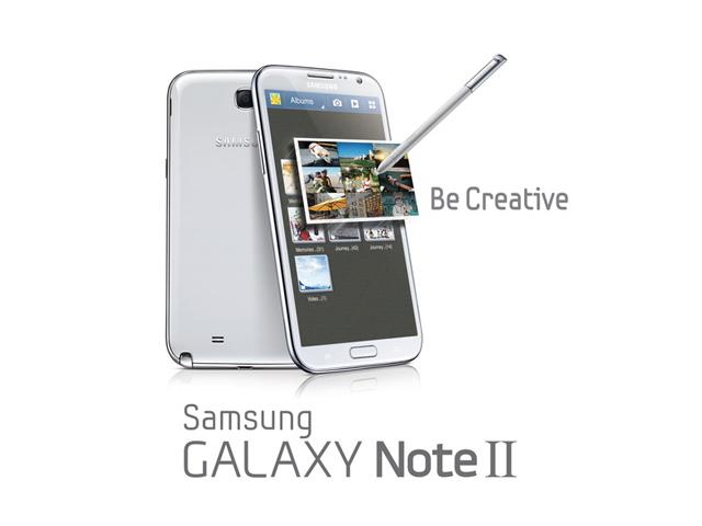 Samsung Galaxy Note 2 : son prix et sa date de sortie !