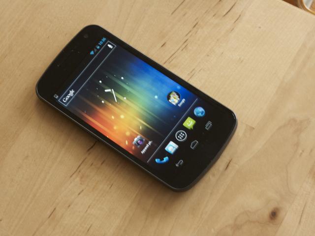 Samsung Galaxy Nexus 2 : une première photo prise avec le mobile ?