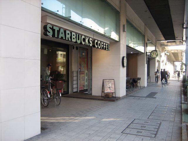 Starbuck Coffee : arrivée sur Passbook avant la fin du mois !