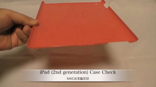 apple-ipad-2-544x303