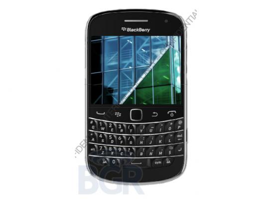 blackberry-dakota-leaded-544x400