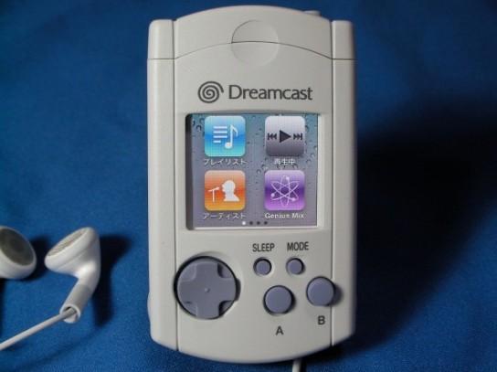 dreamcast-ipod-nano-1-544x407