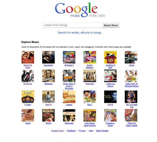 google-music-1-544x493