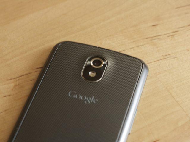 Samsung Galaxy Nexus 2 : une nouvelle preuve de son existence