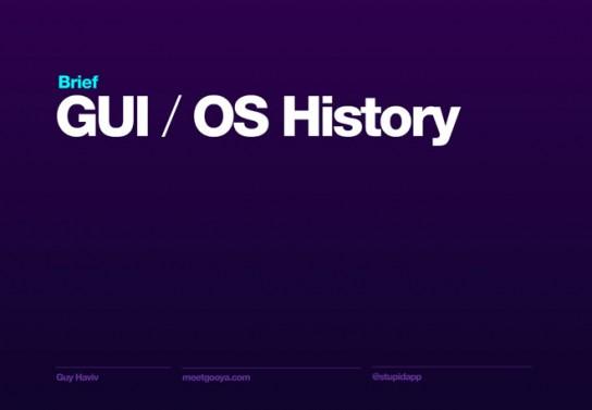 histoire-interfaces-graphiques-544x377