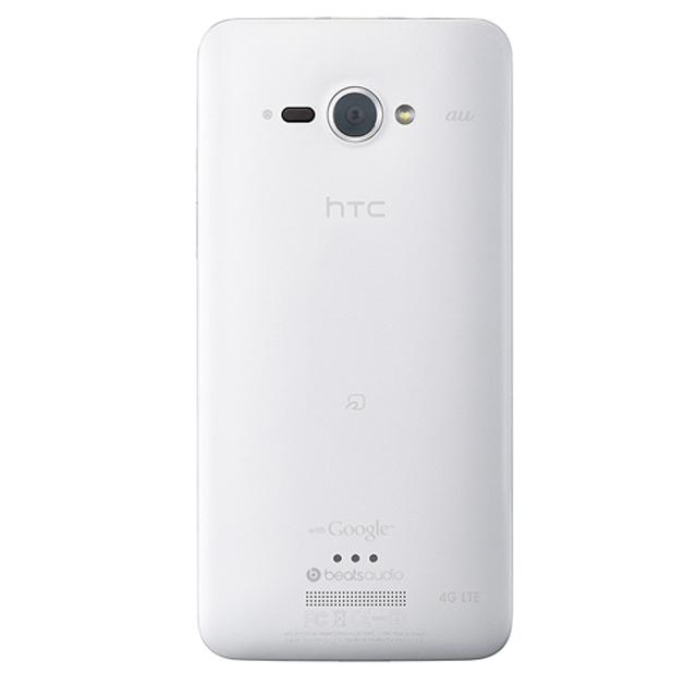 HTC J Butterfly : écran 5 pouces, résolution Full HD