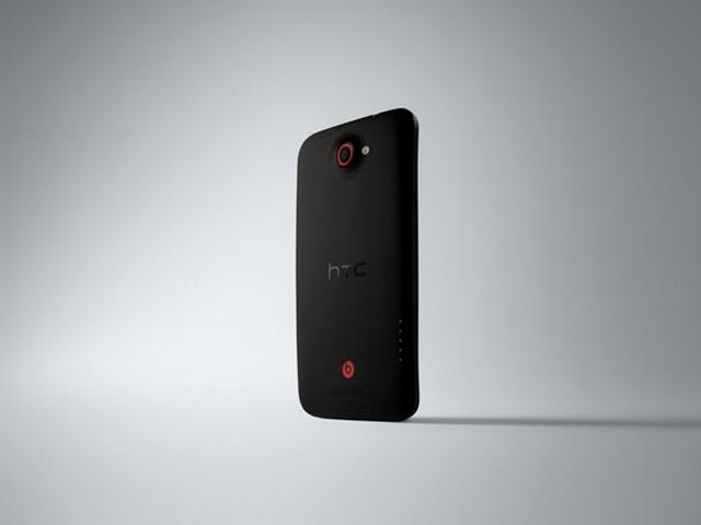 HTC One X+ : les caractéristiques officielles