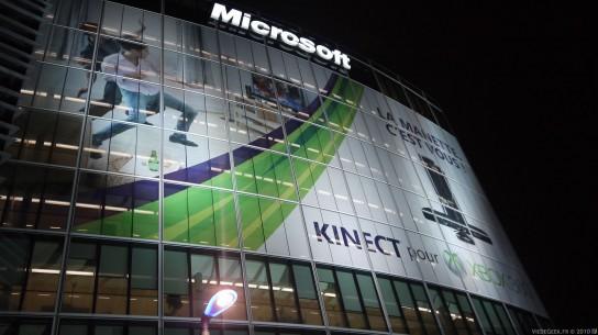 kinect-hacks-544x305