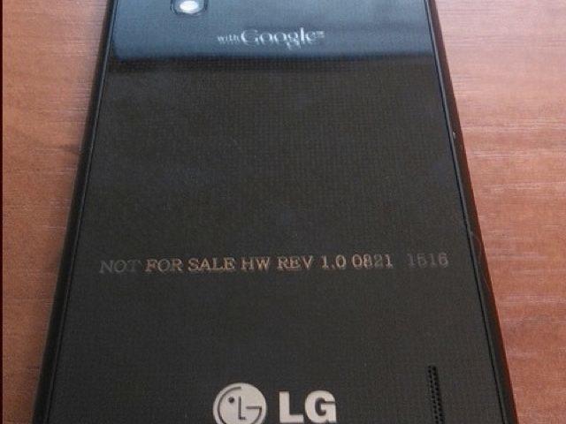 LG Nexus : lancement le 29 octobre