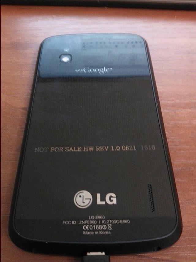 LG Nexus : deux photos supplémentaires et quelques caractéristiques techniques