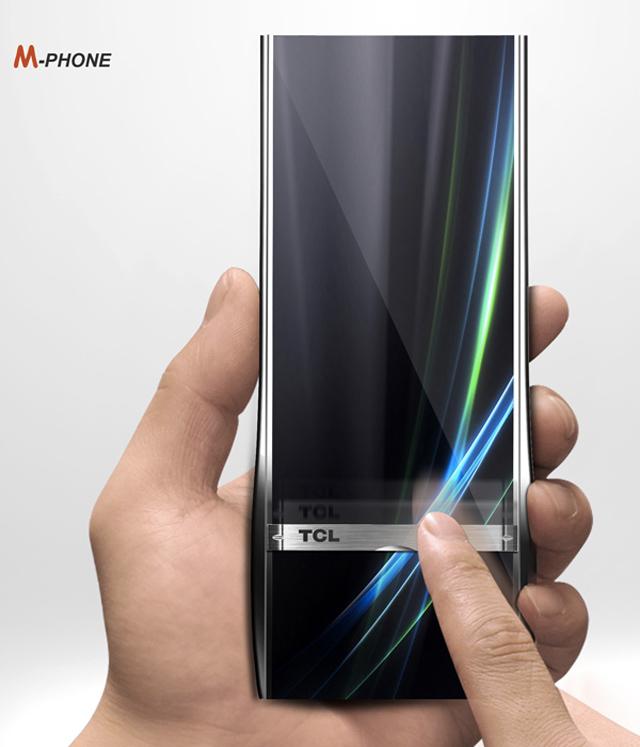 M-Phone : un concept de smartphone qui s'adapte à nos besoins