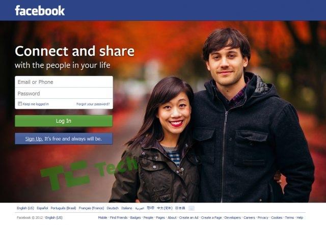 Facebook teste une nouvelle page d'accueil