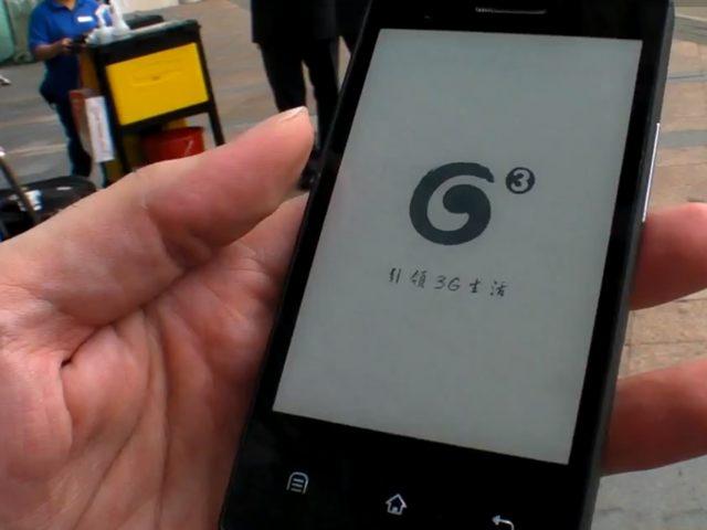 Onyx : un smartphone magique qui tient une semaine sans recharge