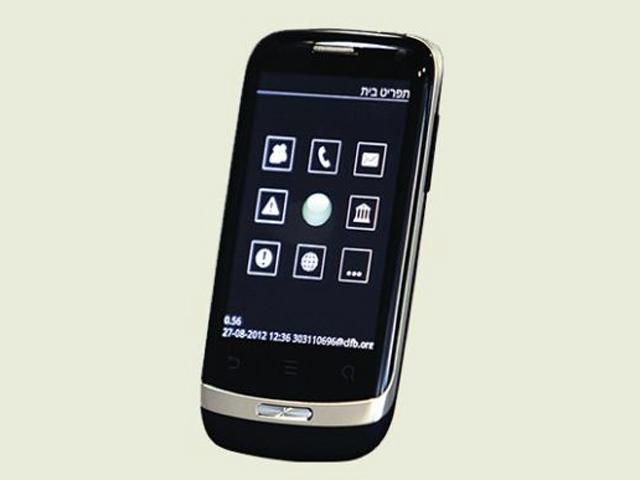RAY, un smartphone pour les malvoyants