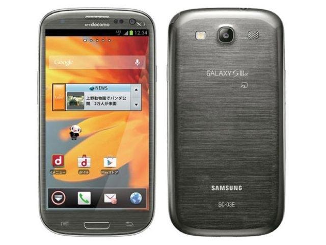 Samsung Galaxy S3 Alpha : un Galaxy S3 dopé aux hormones !