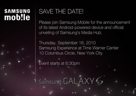 samsung-media-hub-544x386