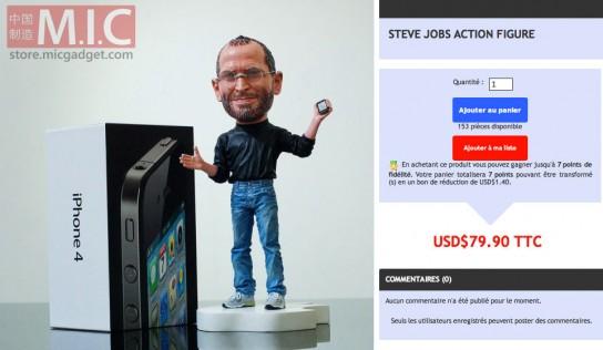 steve-jobs1-544x316