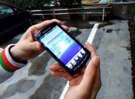 video-psp-phone-544x400