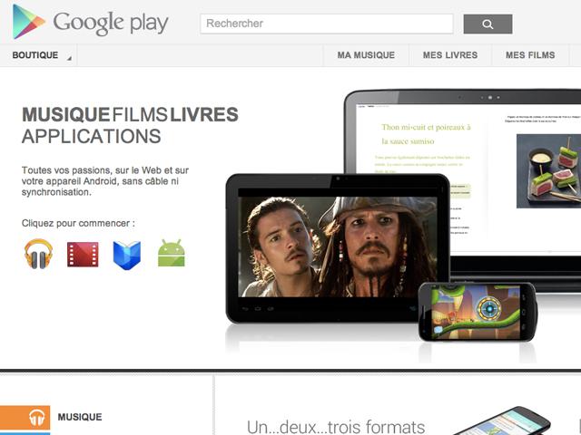 Google Music arrive en Europe !