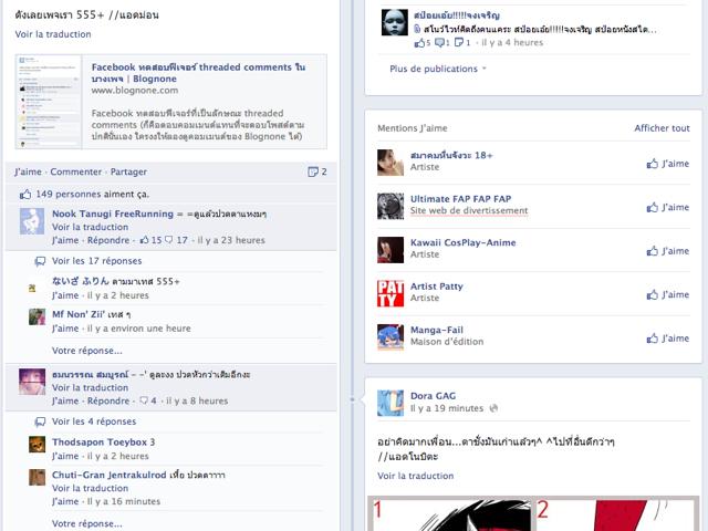 Facebook : bientôt la hiérarchisation des commentaires