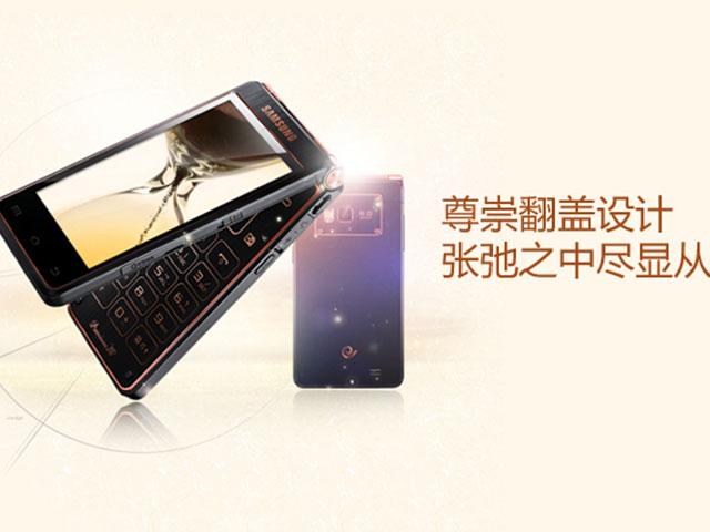 Samsung : un smartphone avec deux écrans tactiles et un clavier numérique