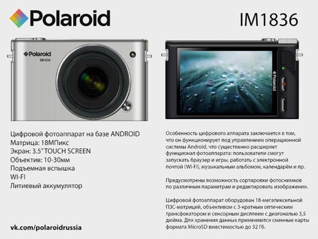 Polaroid IM1836 : un hybride sous Android