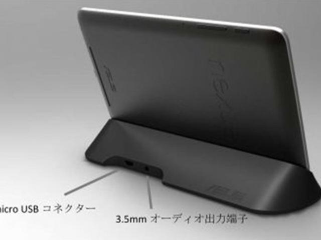 Nexus 7 : le dock officiel pourrait être disponible avant la fin du mois