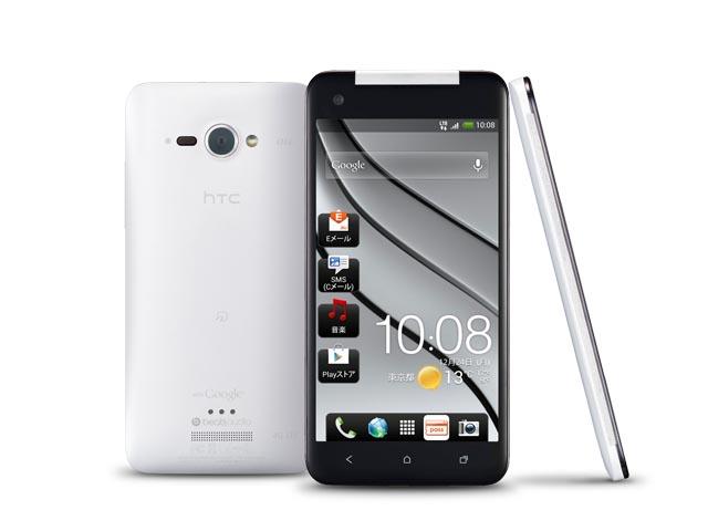 HTC Butterfly, le mobile qui risque de vous faire craquer