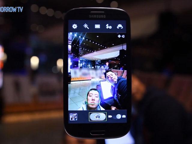 Samsung Galaxy S3 : présentation de la Premium Suite, volume 2