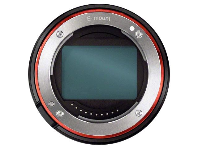 """Sony APN hybride """"full frame"""""""
