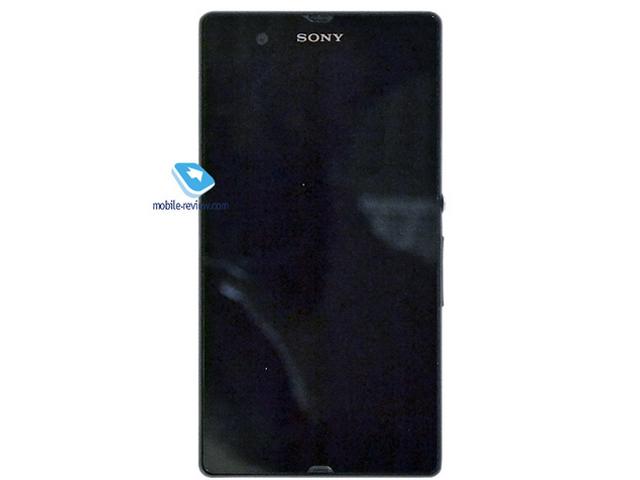 Sony Yuga : vue de face