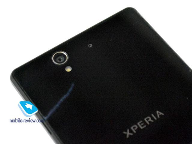 Sony Xperia Z : lancement le 15 janvier ?