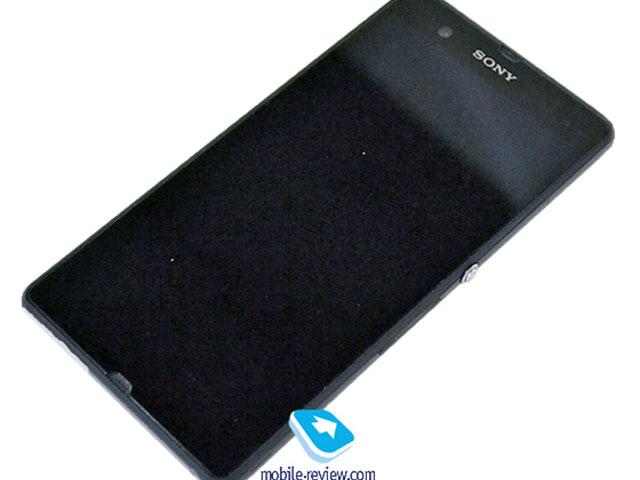 La coque arrière du Sony Yuga.
