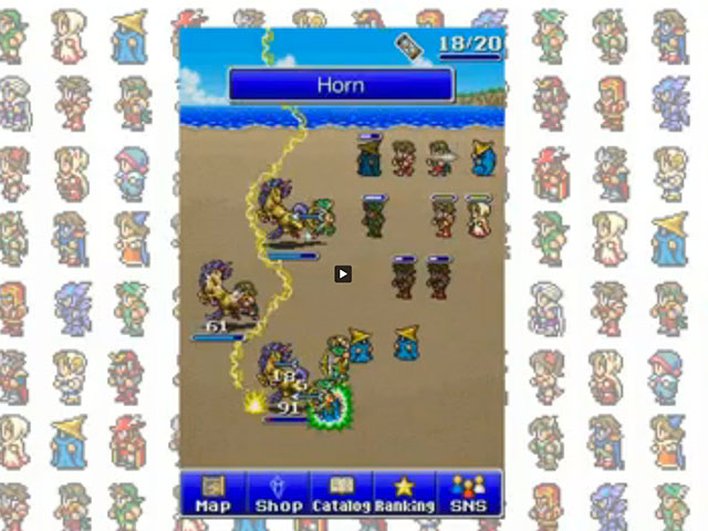Final Fantasy All The Bravest : débarquement sur iOS !