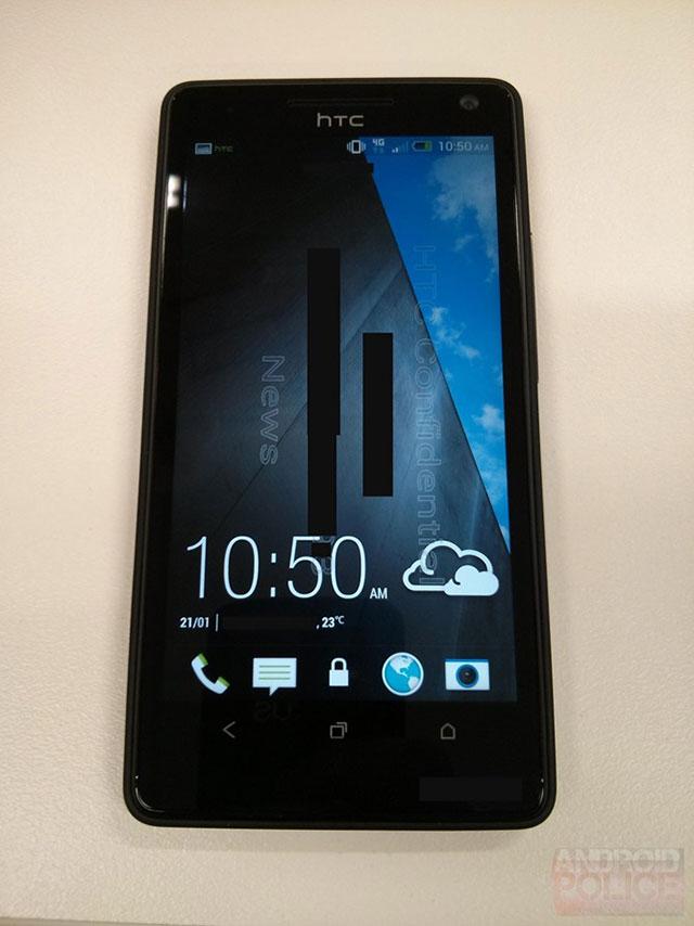 Une vue de la face avant du HTC M7