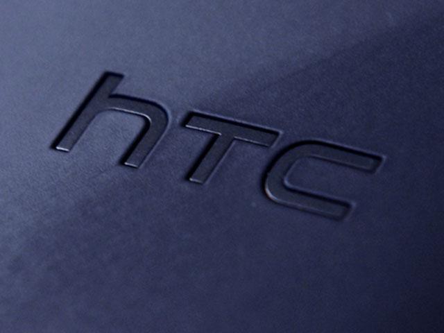 HTC M7 : les dernières rumeurs