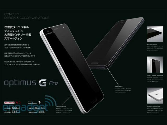 LG Optimus G Pro : la première image et les caractéristiques techniques