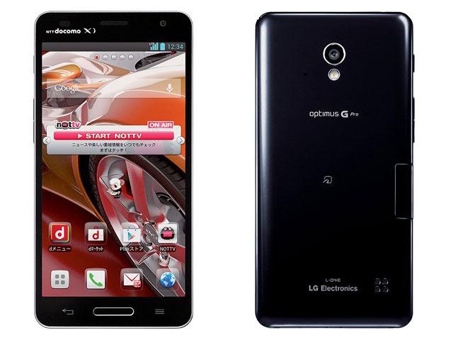 LG Optimus G Pro : les caractéristiques officielles