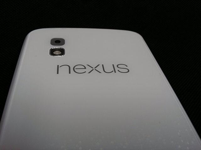 Une première photo pour le Nexus 4 blanc ?