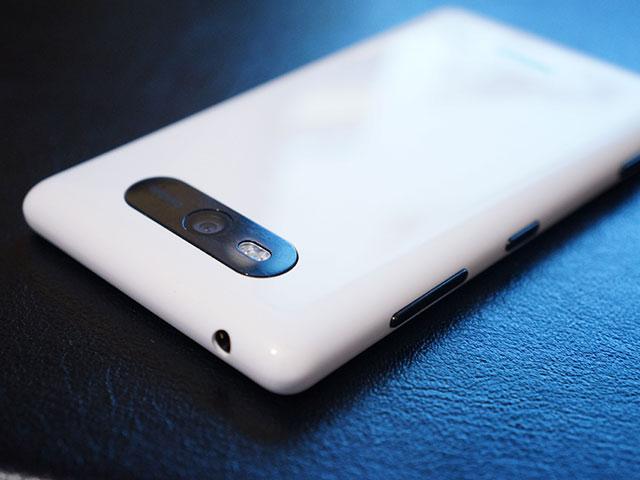 Nokia : de l'aluminium pour les prochains Lumia ?