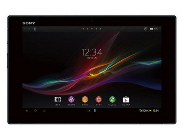 Sony Xperia Tablet Z : vue de face
