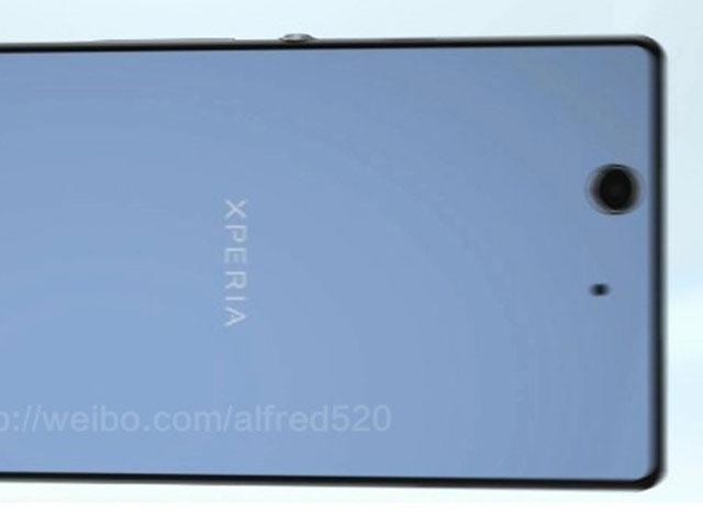 Sony Xperia Z : la coque arrière