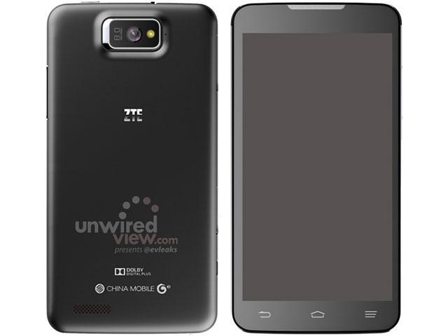 ZTE : un smartphone 5.7 pouces dans les bacs, la preuve en image