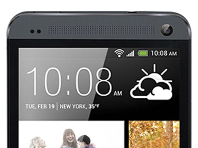 Une image du HTC M7 / HTC One en noir