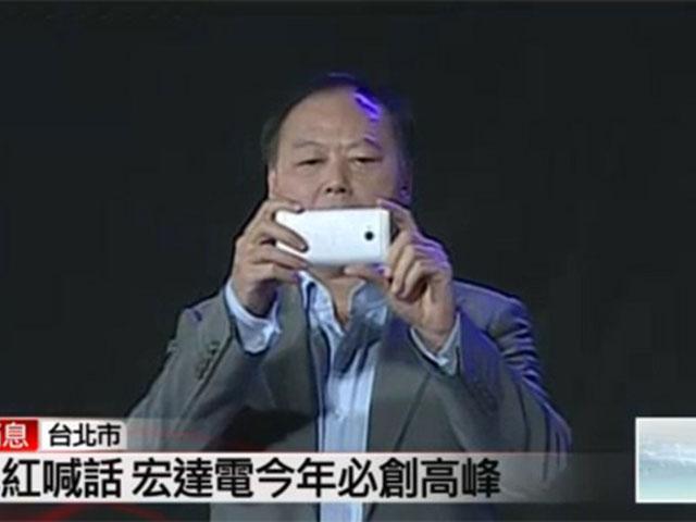 HTC M7 : une première apparition publique
