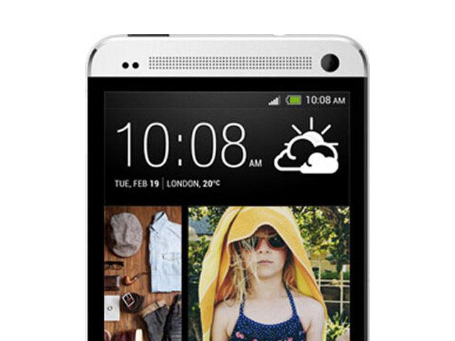 HTC M7 / HTC One : un récapitulatif avant l'annonce officielle
