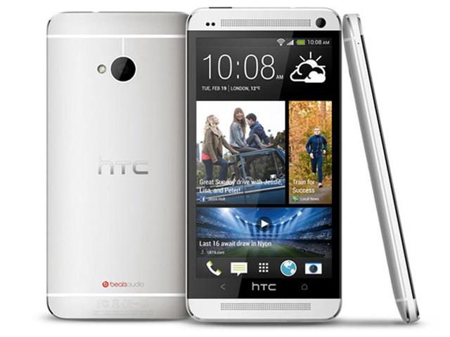HTC One : les spécifications officielles